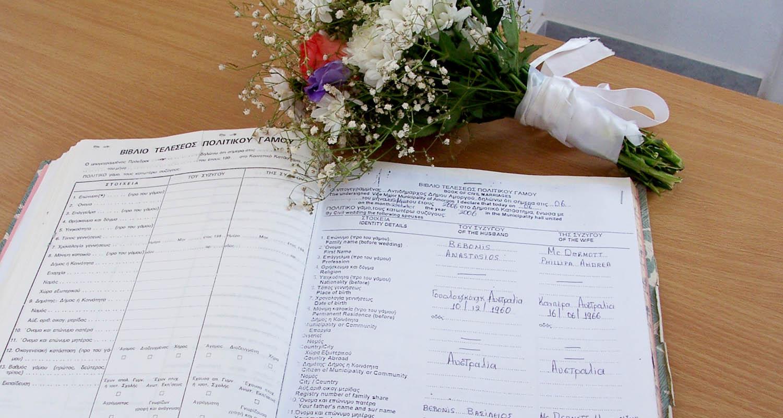 23149b12a30e Πολιτικός γάμος - Οδηγός Γάμου και Βάπτισης 2014